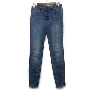 Jessica Simpson High Rise Skinny Jean | 6